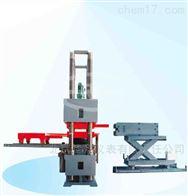 YAW-10000J微机控制电液伺服压剪试验机