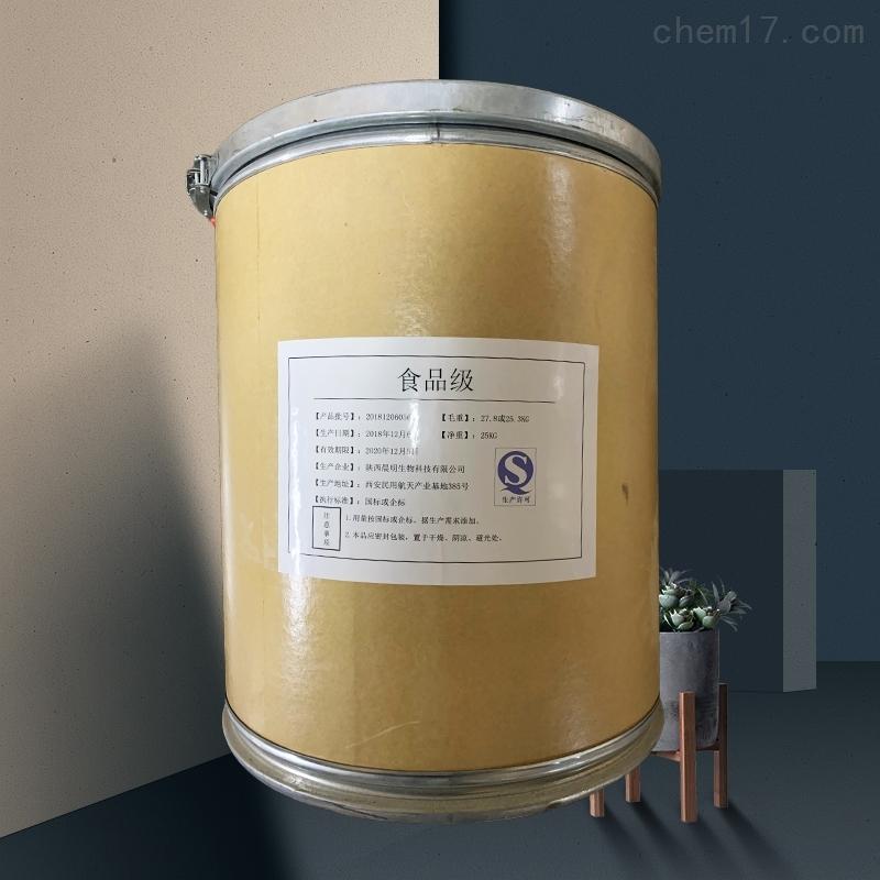 胃蛋白酶生产厂家价格