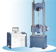 WAW-1000L微机控制钢绞线试验机