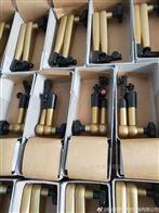HG109856德国HG磁力表架、HG液压表架、HG机械表座