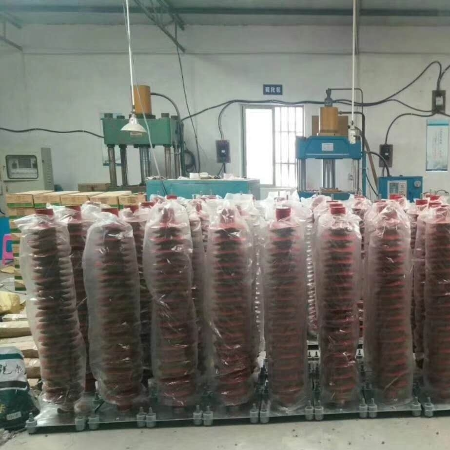 江油线路型35KV高压氧化锌避雷器