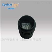 PLS-LA320A匀光器(輻照産品)