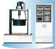 MCF-30冲蚀腐蚀摩擦磨损试验机