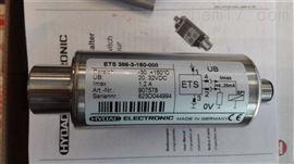 ETS 7000德国贺德克HYDAC温度传感器