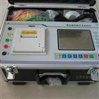 办理承装修试三级试验设备资质材料