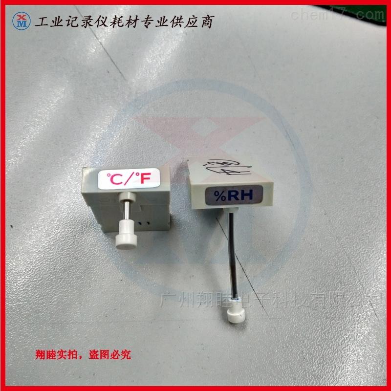 SEKONIC赛康尼克温湿度记录仪ST-50A划线笔