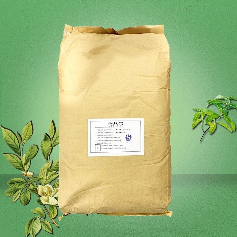 乳酸粉生产厂家价格
