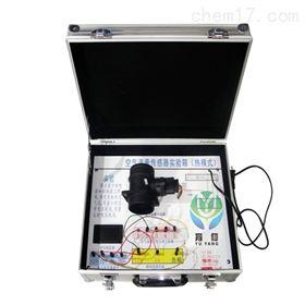 YUY-X48汽车空气流量传感器实验箱