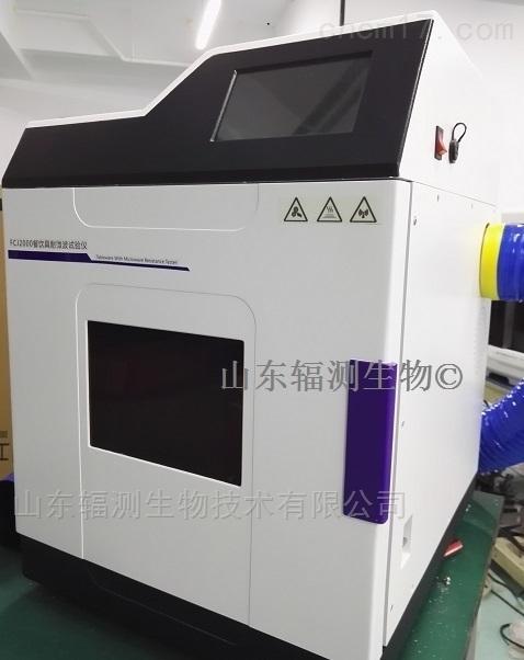 GB18006.1
