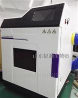 FCJ2000+一次性塑料餐盒微波