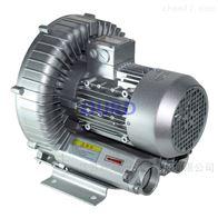 HRB气泡清洗机专用高压风机