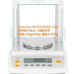 GL323-1SCN赛多利斯经济型千分之一天平