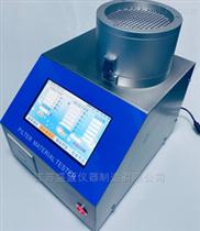SL-202便攜式效率測試儀(三合一)