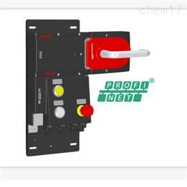 MGB-PN系列德国EUCHNER安士能安全门控系统