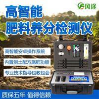 FT-FE有机肥检测仪器