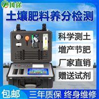 FT--Q4000快速测土配方施肥仪