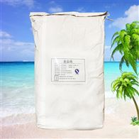 硬脂酸钙生产厂家价格