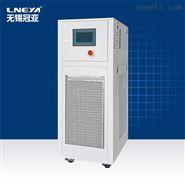 水冷电池包AMS测试冷却水循环机