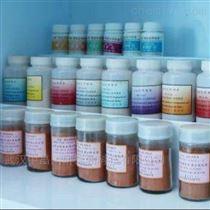 GBW07463湖泊沉积物中磷形态标准物质 标准样品