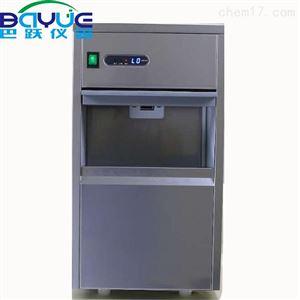雪花制冰机多少钱一台