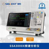 SSA3032X鼎陽頻譜儀