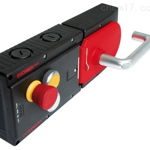 德国EUCHNER安士能多功能安全门控系统