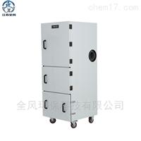 5.5kw脈沖工業集塵機
