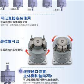 CRB2/CDRB2日本SMC摆动气缸