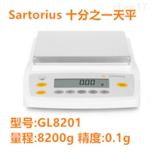 赛多利斯十GL8201(i)-1SCN精密天平