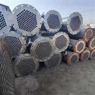 供应5吨四效不锈钢列管冷凝器质量保障