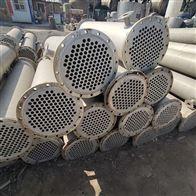 20-120平方全不锈钢列管冷凝器量大从优