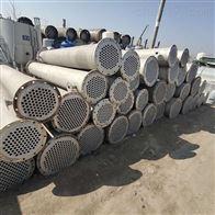二手不锈钢列管式冷凝器品质优良
