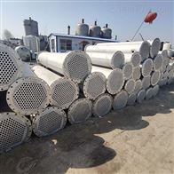 二手50平方列管冷凝器二手设备厂
