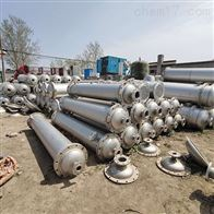 二手列管冷凝器现货出售厂家价格