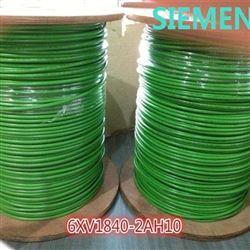 6XV1840-3AH10西门子电缆