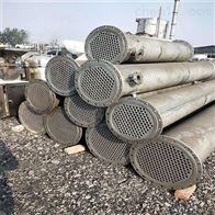 二手钛材质列管冷凝器品质可靠
