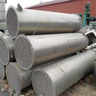 长度3米列管冷凝器质量上乘