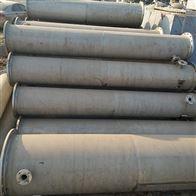 二手U型不锈钢冷凝器现货供应