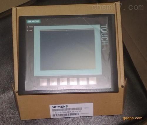 S7-300数字输出模块总经销商