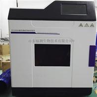 FCJ-2000塑料餐具微波实验器