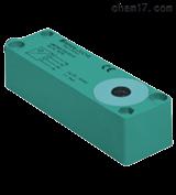 UBE15M-F54-H2-V1德国P+F倍加福超声波接收器