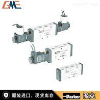 P2LAX511EENDDNParker气动电磁阀-P2LAX511EENDDN