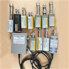 E9304AAgilent安捷倫功率探頭/功率傳感器