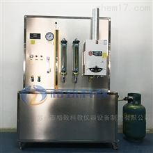 GZGE001小型燃氣鍋爐熱工性能測試實驗臺