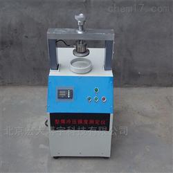 BYXM-5500型煤冷壓強度測定儀_測工業型煤抗裂強度
