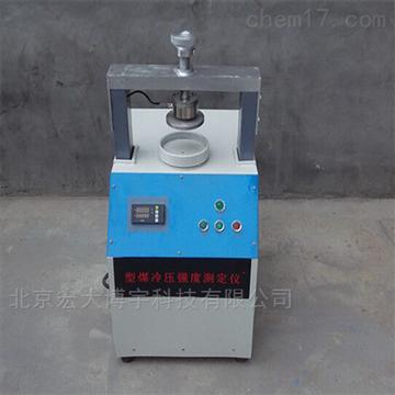 BYXM-5500型煤冷压强度测定仪_测工业型煤抗裂强度