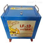 上海LF-1D六氟化硫气体检漏仪