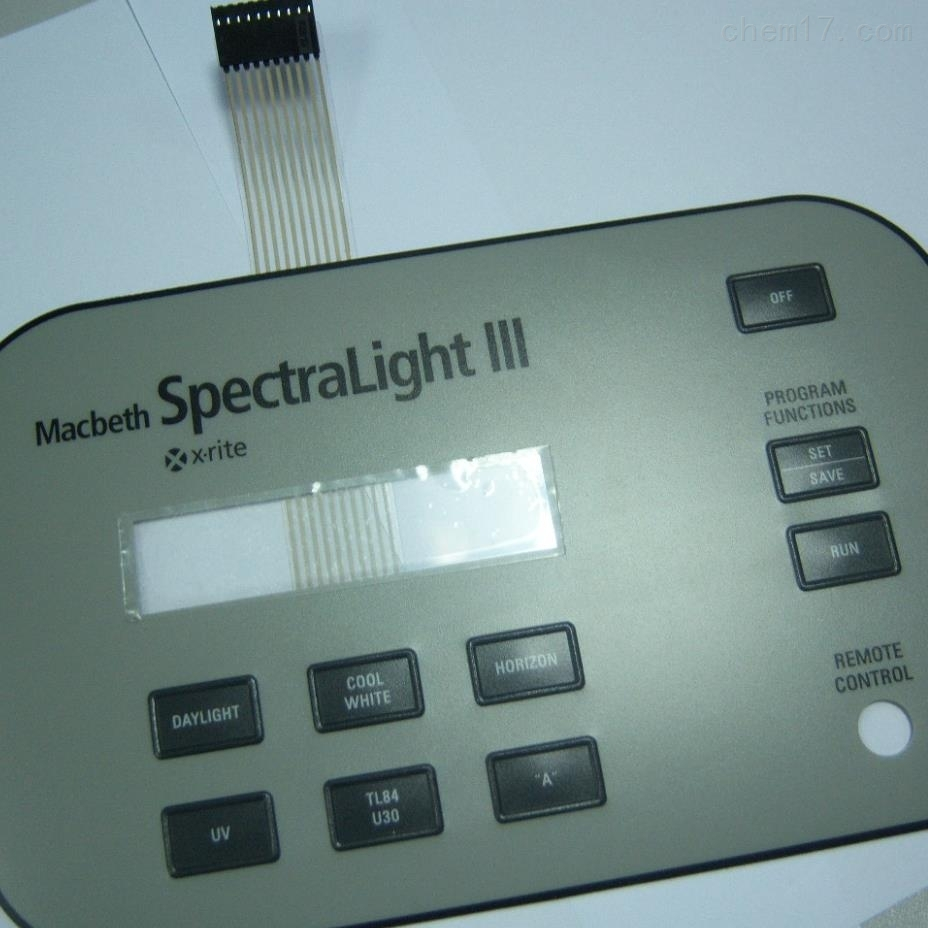 SpectraLight-III灯箱控制面板