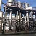二手工业废水蒸发器