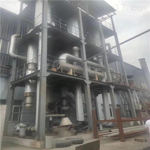 二手强制循环式蒸发器